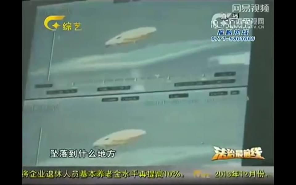 ¿Un dirigible? Sin embargo el objeto cambió de forma anteriormente y obligó a cerrar un aeropuerto.