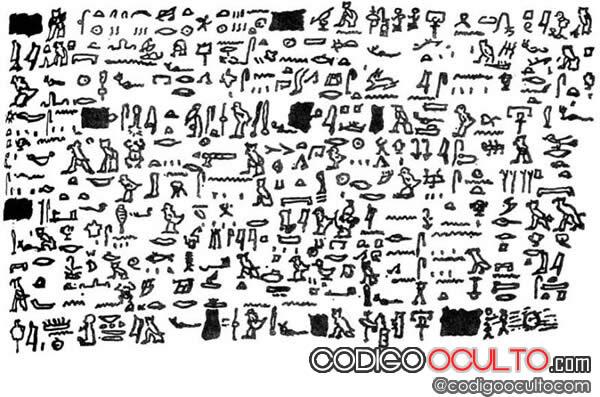 Una copia del Papiro de Tulli