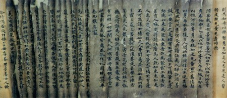 Manuscrito chino