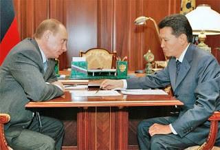 Reunión entre Kirsan Ilyumzhinov y el Presidente de Rusia Vladimir Putin.