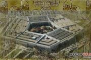 El secreto del Pentágono: Los Anunnaki están regresando