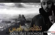 Estado Islámico amenaza atentar contra la Casa Blanca y nuevamente contra París