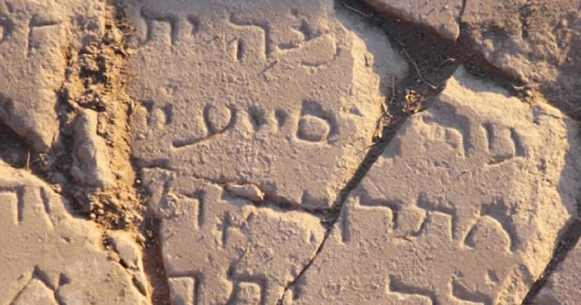 Científicos descubren el lugar en donde Jesucristo exorcizó a un hombre