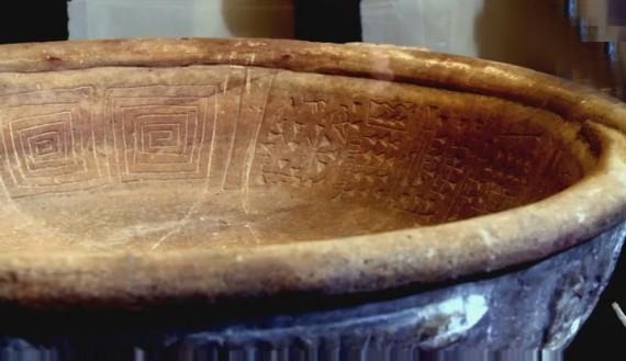 Tazón Fuente Magna