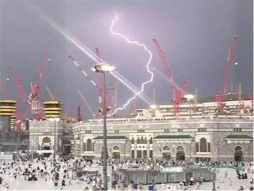 Emisión de Plasma del 12 de septiembre sobre la Gran Mezquita