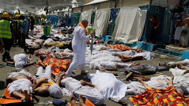 Luego de la emisión de plasma sobre la Gran Mezquita