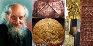 Los artefactos perdidos del Padre Crespi: Las Teorías