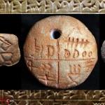 Tablas de Tărtăria: Un hallazgo que podría reescribir la historia de la humanidad