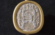 Descubren en Israel un singular sello escarabeo egipcio de la XIII dinastía