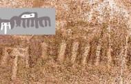 Líneas de Nasca siguen sorprendiendo: Arqueólogos descubren una nueva figura