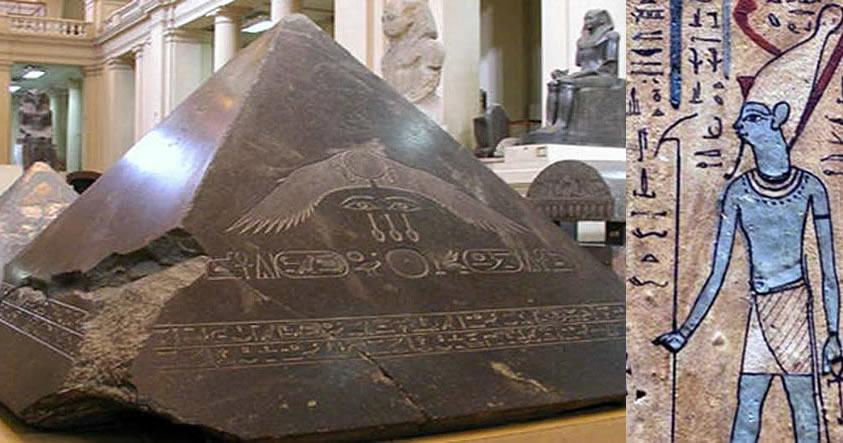 La enigmática Piedra Benben: Donde descendió el dios egipcio Atón
