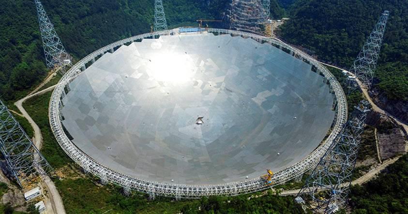 Inauguran el radiotelescopio FAST: China buscará vida extraterrestre a gran escala