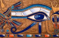 El secreto del Ojo de Horus, Udyat, y la glándula pineal