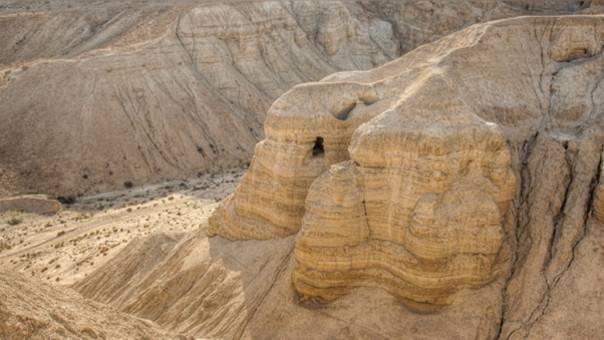 Cuevas de Qumrán, Israel