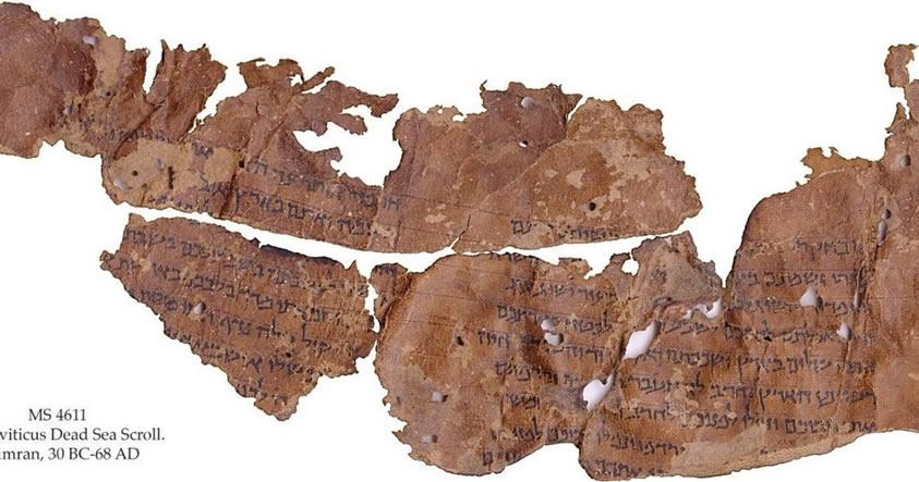 Descubren y publican 25 fragmentos de la Biblia Hebrea