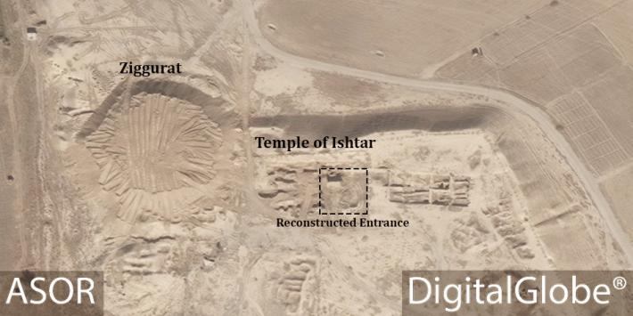 Una foto de satélite tomada el 2 de octubre de 2016 muestra que el área donde se encontraba el Ziggurat ha sido aplastada por equipos de remoción de tierra.