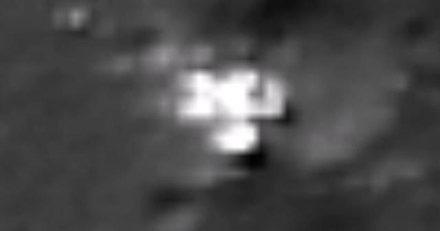 ¿Es esta extraña formación una base extraterrestre en la Luna?
