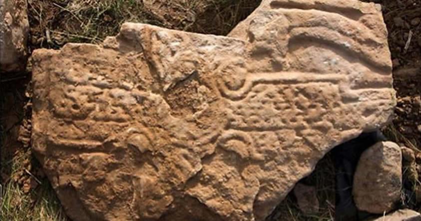Descubre el grabado picto de un Dragón en una isla escocesa