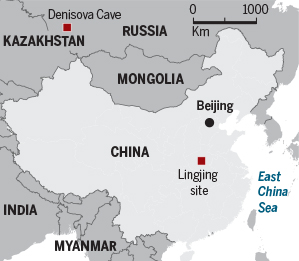 Los dos cráneos antiguos fueron desenterrados a 4,000 kilómetros de la cueva de Denisova en el sitio de Lingjing en la provincia de Henan en China.