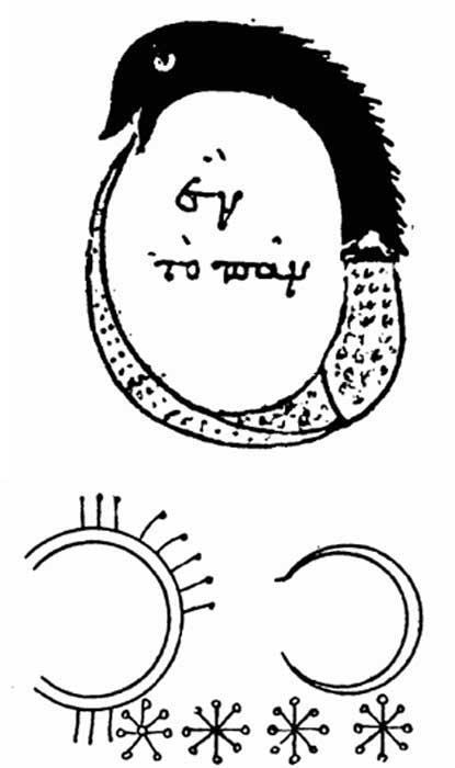 Dibujos de la Crisopea de Cleopatra: serpiente mordiéndose la cola (uróboros) y luna creciente con cuatro estrellas.