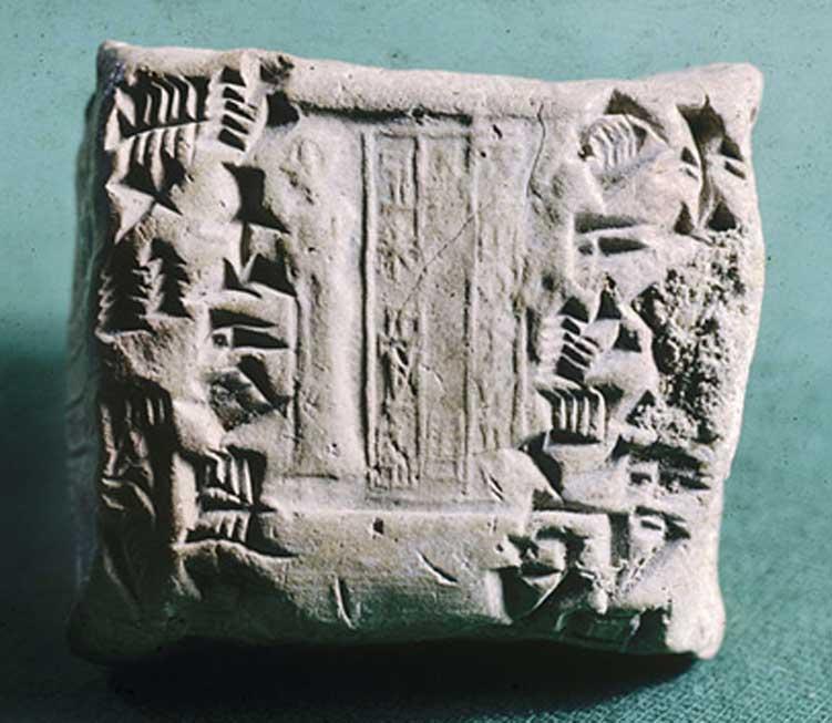 Antes de que se le añadiera la inscripción, esta tablilla, un recibo, fue marcada con un sello cilíndrico datado en el reinado de Shulgi de Ur. Aún visible está la típica representación sumeria (Ur III) de la figura de un devoto de pie con su mano alzada, y tres líneas de una inscripción con el nombre de un escriba, lo que sugiere que la tablilla podría haber pertenecido a su propio autor. (2100 – 2050 a. C.)