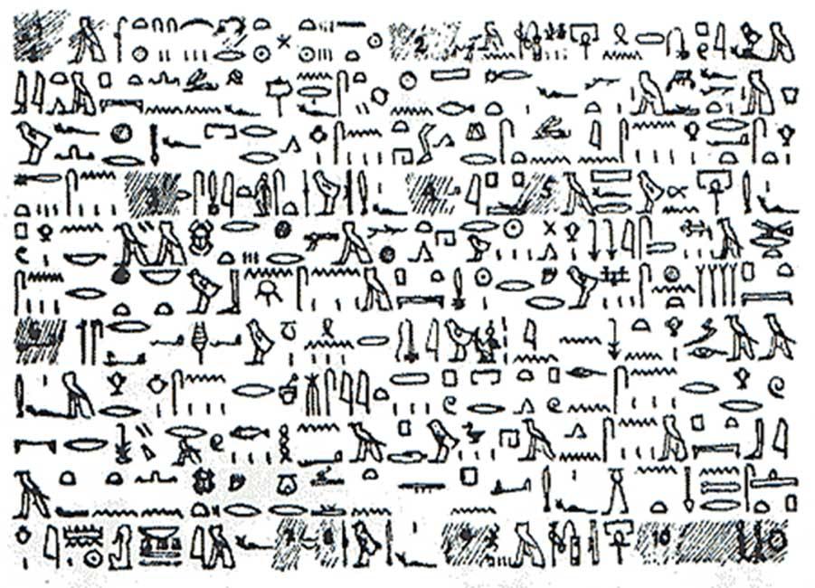 Texto copiado del Papiro Tulli pasado a escritura jeroglífica.