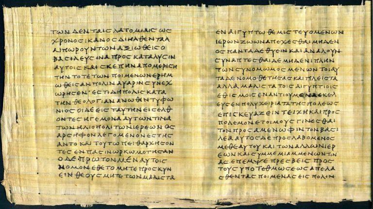 ¿Por qué el Vaticano eliminó 14 libros de la Biblia en 1684?
