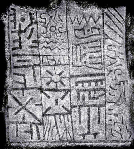 Inscripción del reverso del Monolito de Pokotia.