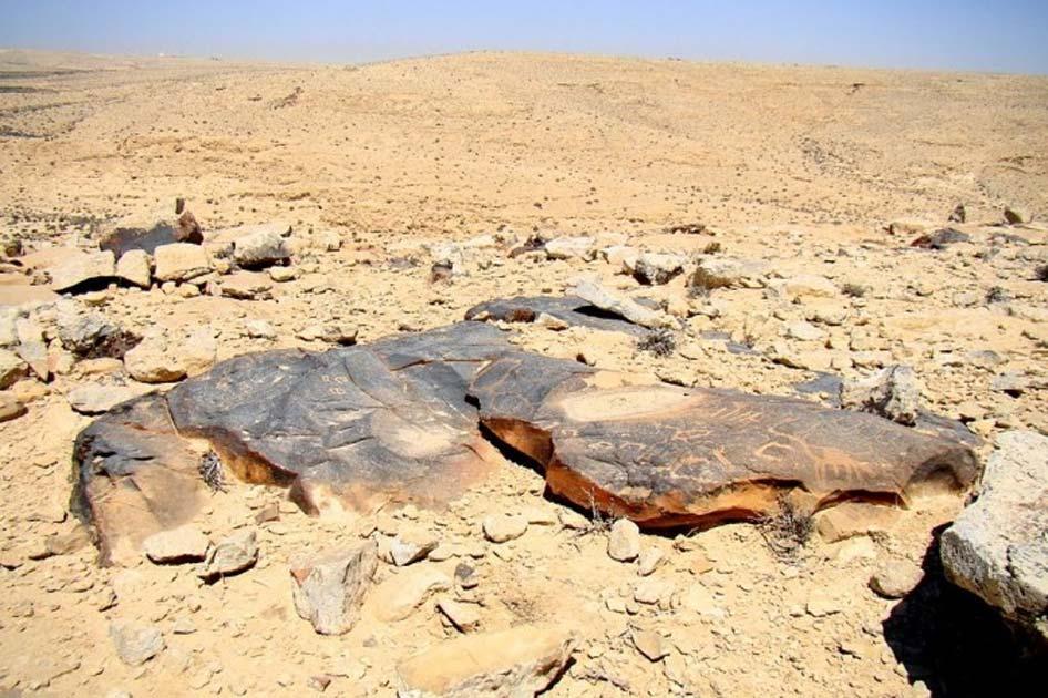 Petroglifos del desierto del Negev.