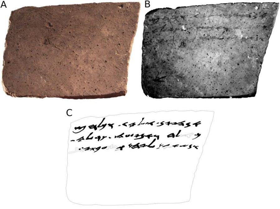 Inscripción en el reverso de ostracón del 600 aC. en la fortaleza del desierto de Arad.