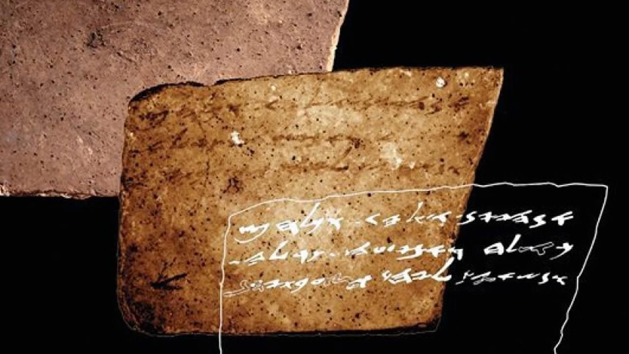 Decodifican en Israel un manuscrito de hace más de 2.500 años