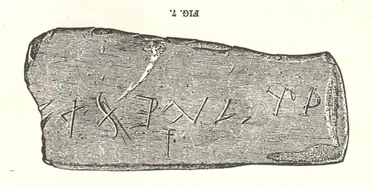 Grabado de la inscripción publicado en la obra de Thomas «Los cheroqui en la época precolombina» (1890)