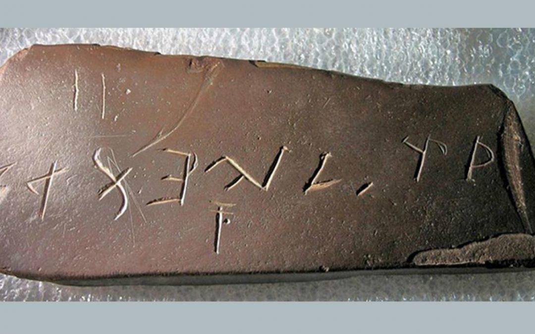 Posible presencia fenicia en América: la misteriosa inscripción de Bat Creek