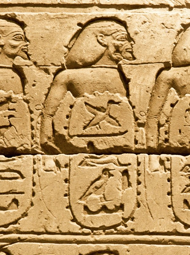 Durante su campaña en Canaán, Sheshonq ocupó numerosas ciudades, cuyos nombres hizo grabar en el templo de Amón en Karnak, como el que aparece sobre estas líneas.