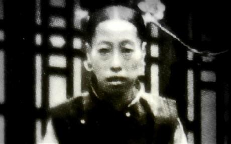 Emperatriz Wei
