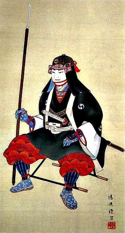 Retrato de Oishi Kuranosuke Yoshio.