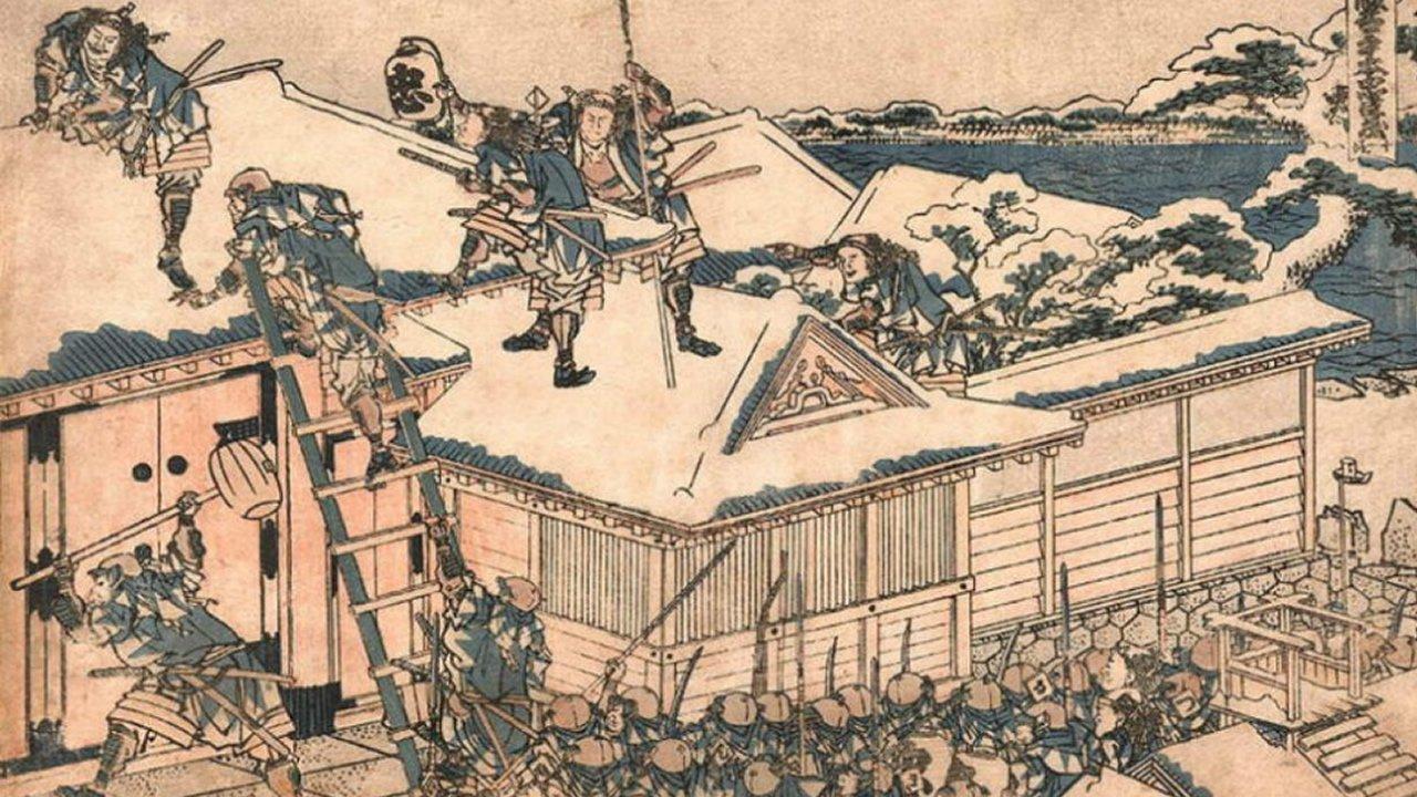 La venganza de los samuráis: Los legendarios 47 Ronin