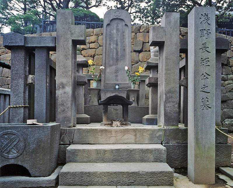 Tumba de Asano Naganori en el templo de Sengaku-ji, Takanawa, Minato-ku, Tokyo, Japón.