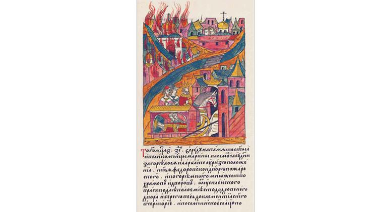 Incendio en Moscú 1560