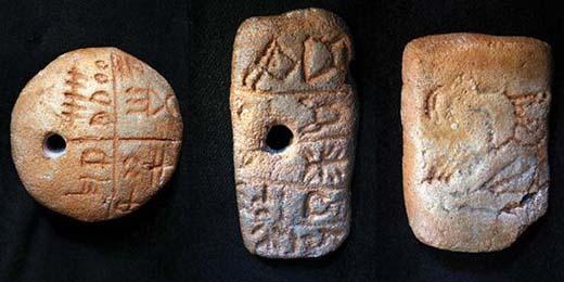 Recuerdos del pasado /Antiguas civilizaciones - Página 8 Tartaria-tabletas-1