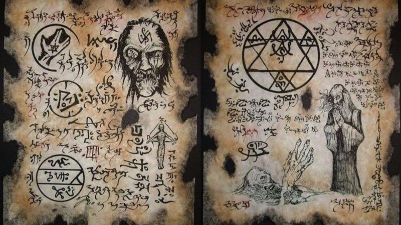 ¿Puede el libro Necronomicón otorgarnos muchos poderes?