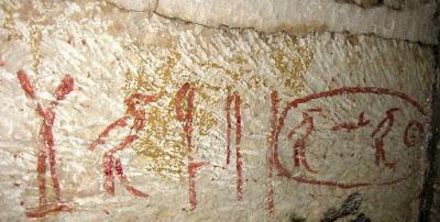 Supuesto cartucho del Rey Khufu