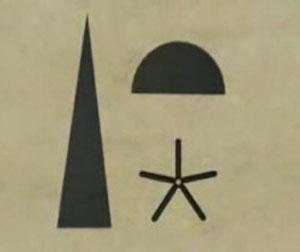 """El jeroglífico que representa Sirio contiene tres elementos: un """"fálica"""" obelisco (que representa a Osiris), un """"vientre"""" (en representación de Isis) y la cúpula de una estrella (en representación de Horus)."""