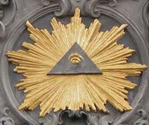 El Ojo de Horus dentro de un triángulo (símbolo de la deidad), rodeada por el brillo de Sirio, la Estrella Llameante