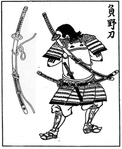 Una impresión de bloque de madera japonesa del período de Edo de un samurai que lleva un nodachi (espada del campo) en su parte posterior.