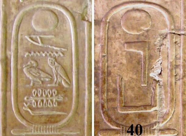 A la izquierda: El cartucho de Merenre Nemtyemsaf II en la Lista del Rey de Abydos. A la derecha: El cartucho de Netjerkara, de la Lista del Rey de Abydos.