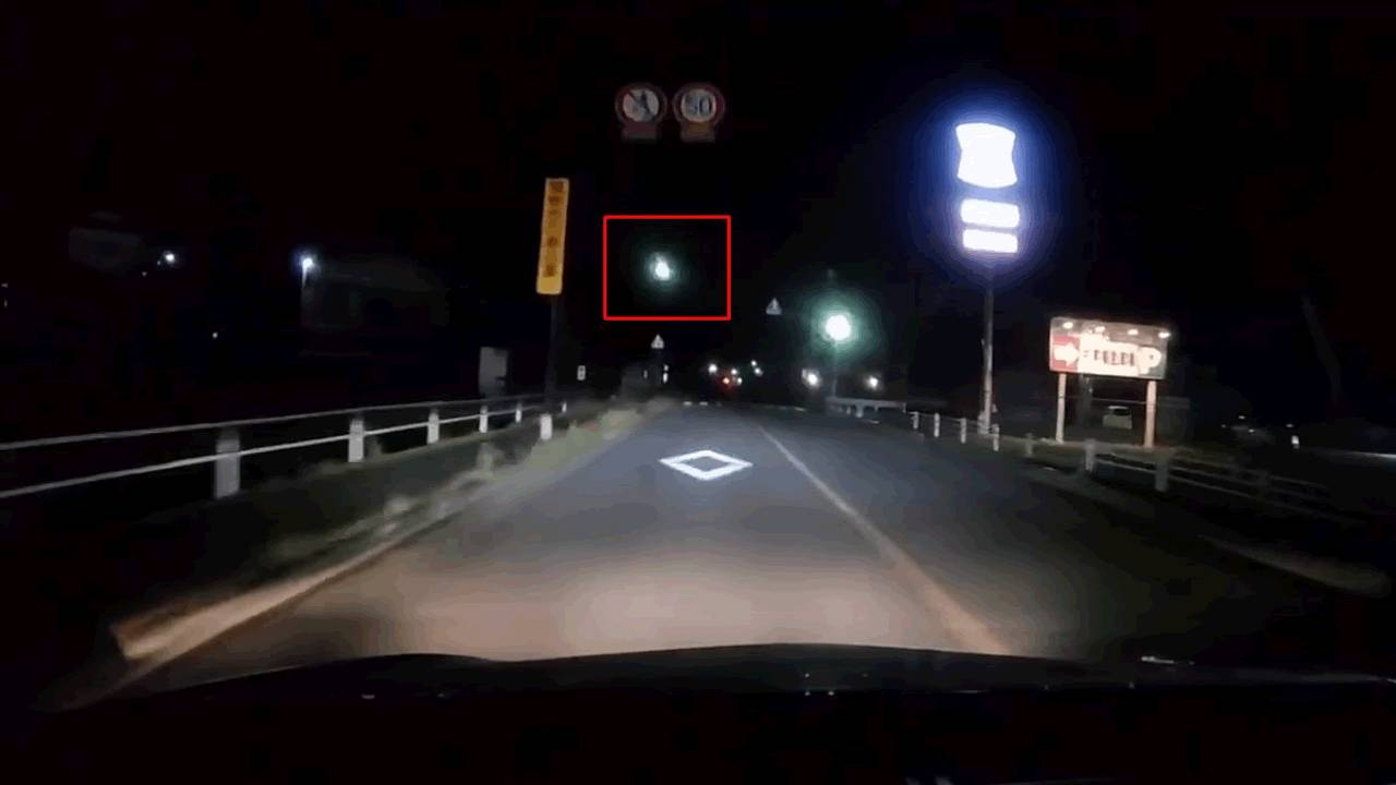 Gran «bola de fuego» ilumina el cielo de Japón
