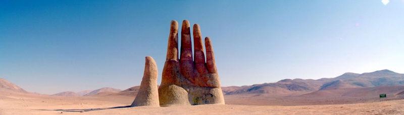 Imagen panorámica de la Mano del Desierto