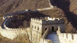 ¿Está China planeando construir otra «muralla»?