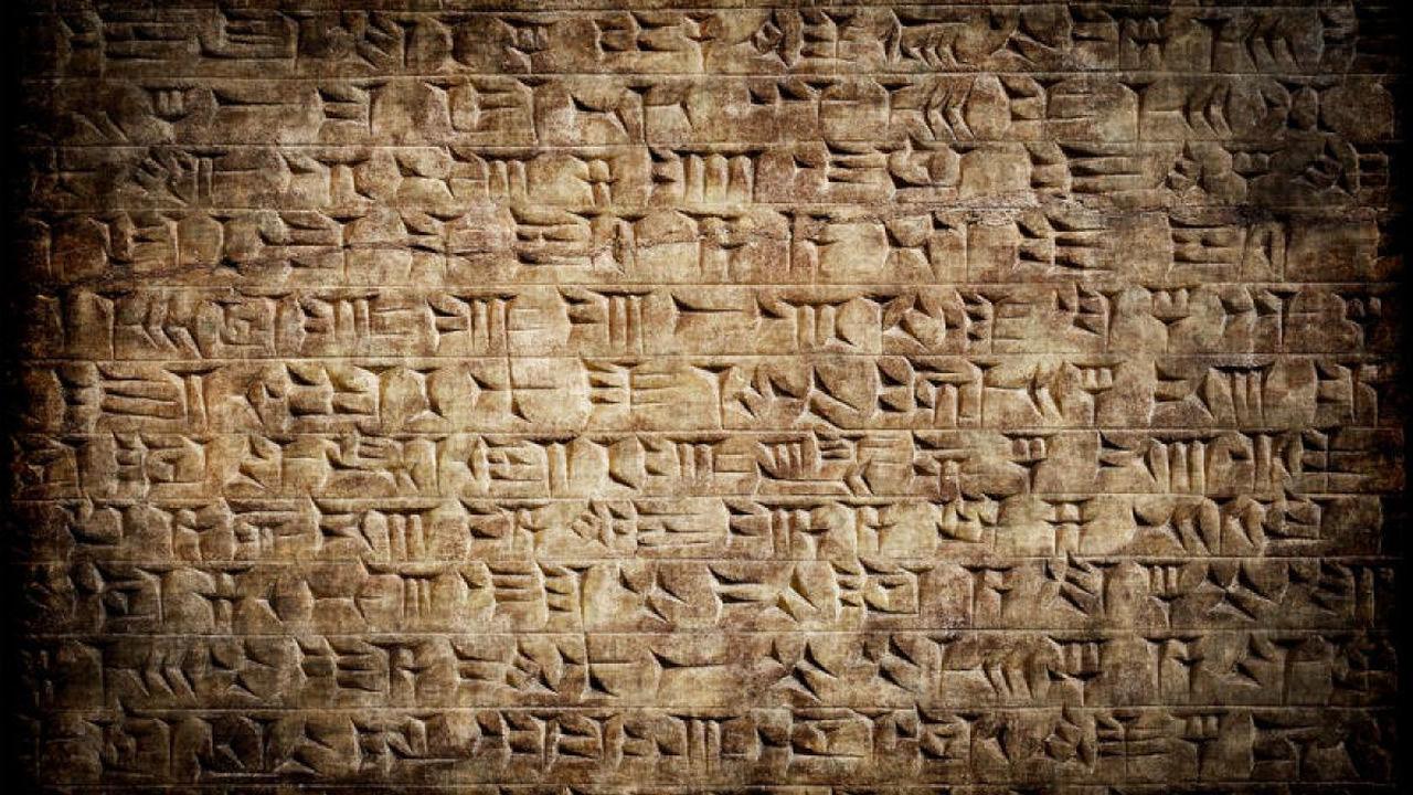 Tablillas de 4.000 años revelan ubicaciones de antiguas ciudades asirias